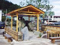 小野川温泉・写真