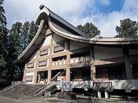 出羽三山歴史博物館・写真