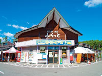 道の駅 鳥海