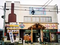 昭和ミニ資料館・写真