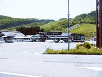 道の駅 白い森おぐに・写真