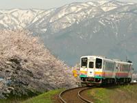 フラワー長井線・写真