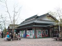 寒河江サービスエリア(上り)・写真