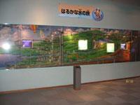 三春ダム資料館・写真