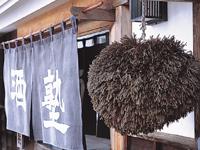喜多の華酒造場(見学)・写真