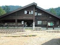 尾瀬沼ビジターセンター・写真
