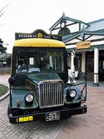 まちなか周遊バス「ハイカラさん」「あかべぇ」・写真