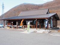 道の駅 番屋・写真
