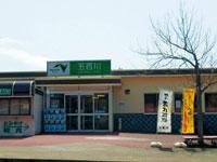 五百川パーキングエリア(下り)・写真