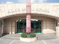 ギター文化館・写真