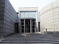 大洗町幕末と明治の博物館
