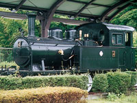 龍ケ崎市歴史民俗資料館・写真