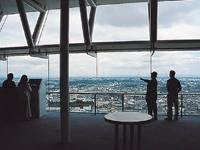 茨城県庁展望ロビー・写真
