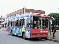 循環バス大洗海遊号・写真