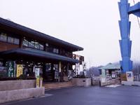 水府物産センター・写真