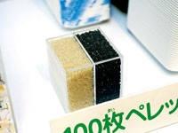エフピコ 関東リサイクル工場(見学)・写真