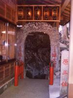 史跡鍾乳洞の源三窟・写真