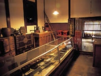 岡田記念館(代官屋敷)・写真