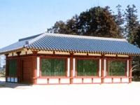 下野薬師寺歴史館・写真