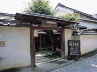 栃木市郷土参考館・写真