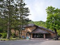 栃木県立日光自然博物館・写真