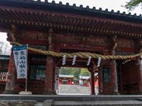 二荒山神社中宮祠