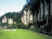 大谷景観公園・写真