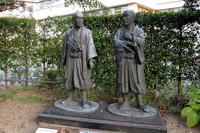横井・三岡旅立ちの像