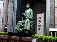 桂小五郎像(長州屋敷跡)