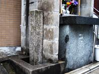 中井正五郎殉難地碑(天満屋騒動之跡)