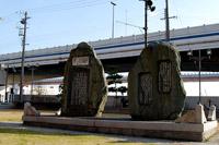 神戸海軍操練所記念碑