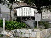 伊藤助太夫(九三)邸跡(本陣伊藤邸跡)