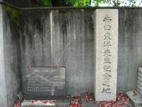 吉田東洋暗殺之地・写真