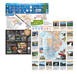 IZU Geo Map