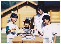 六呂師高原温泉 ピクニックガーデン