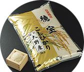 福井県産コシヒカリ(5kg)