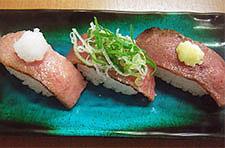 回転寿司 魚鮮「飛騨牛三種盛」