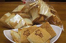 ドッグカフェわんモア 「食ぱんラスク」