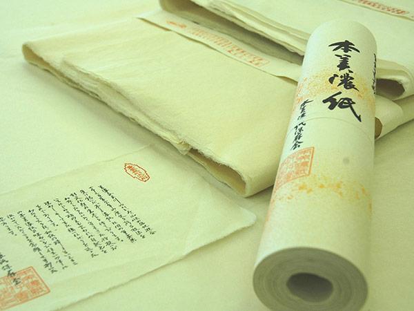 岐阜の【ユネスコ無形文化遺産】本美濃紙 日本の手漉和紙技術