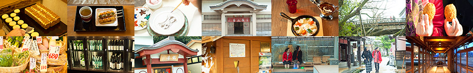 加賀温泉郷へ〜大切な人と過ごす旅〜