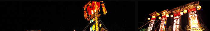 キリコ祭り