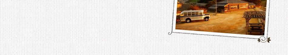 木下惠介生誕100年を記念して 「二十四の瞳」再び!