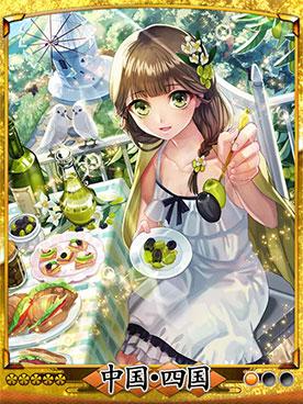 【小豆島】オリーブちゃん進化1