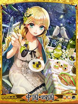 【小豆島】オリーブちゃん進化2