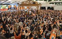 横浜オクトーバーフェスト2014