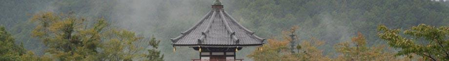 吉野朝皇居跡