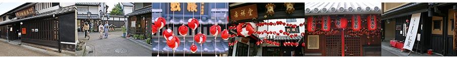 奈良・町屋の芸術祭