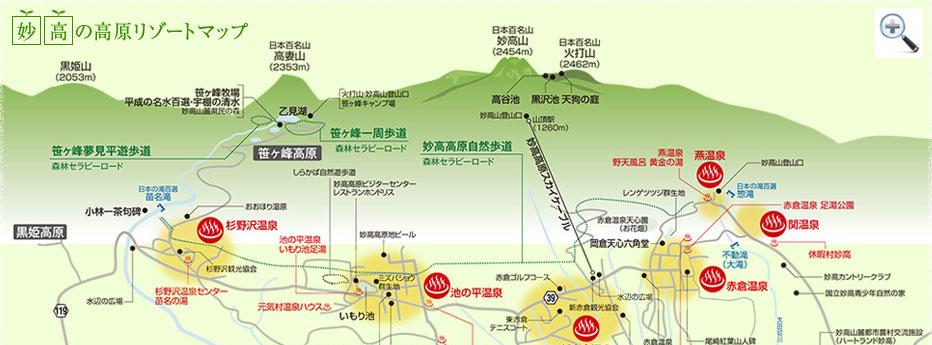 妙高の高原リゾートマップ