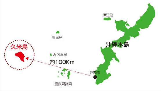 沖縄エリアマップ