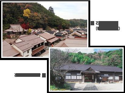 石見銀山 (観世音寺/秋)、石見銀山資料館